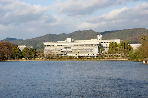 Image of the Conference Center at Kyoto